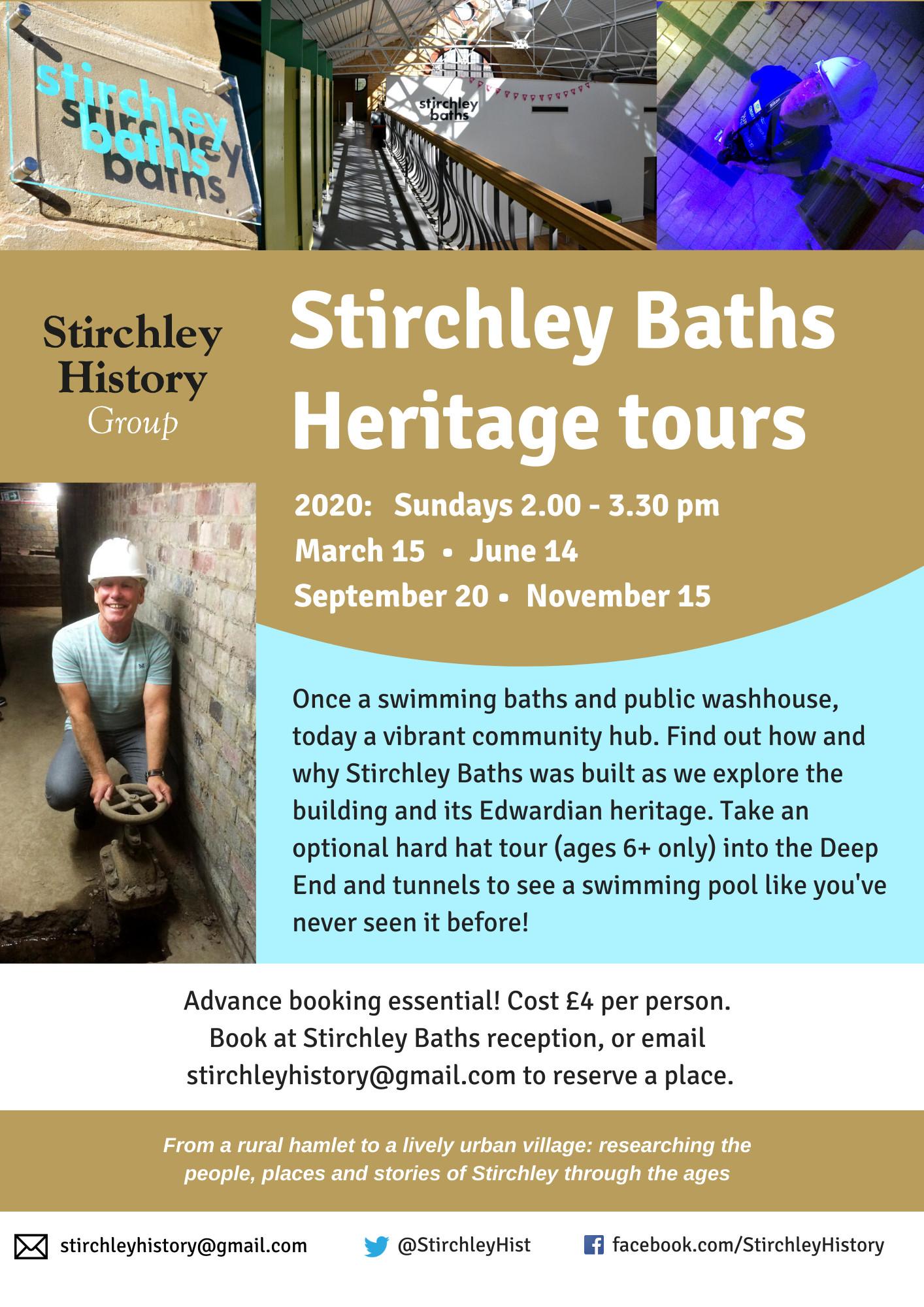 Details of Stirchley Baths heritage tours 2020: March 15, June 14, September 20, November 15